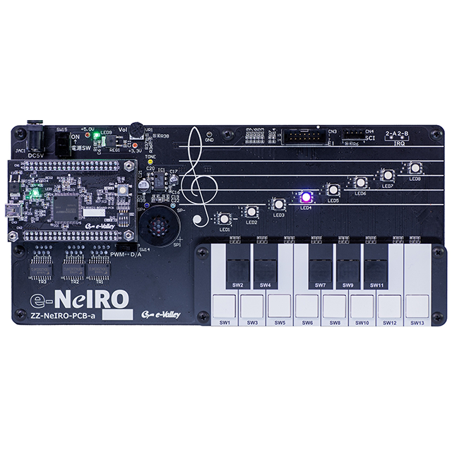 組み込みソフトウェア学習キット「e-NeIRO」