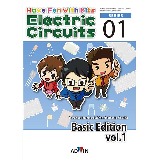 キットで遊ぼう電子回路シリーズ01:基本編vol.1 英語版 / 実習キット+CD