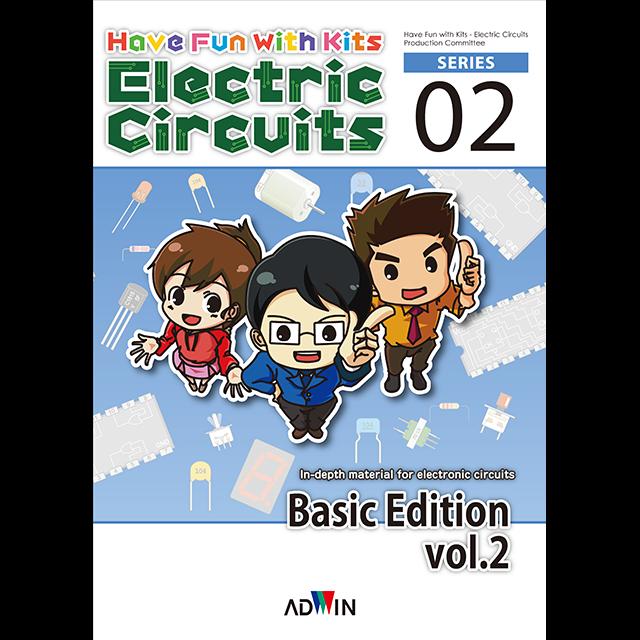 キットで遊ぼう電子回路シリーズ02:基本編vol.2 英語版 / 実習キット+CD
