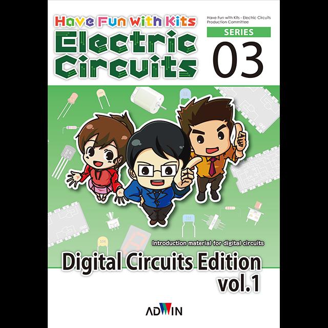 キットで遊ぼう電子回路シリーズ03:ディジタル回路編vol.1 英語版 / 実習キット+CD