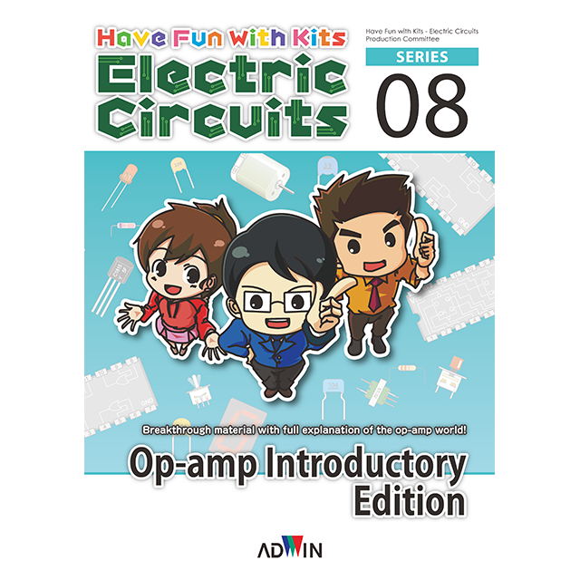 Have Fun with Kits - Electric Circuits Op-amp Introductory Edition (キットで遊ぼう電子回路 オペアンプ入門編 英語版)