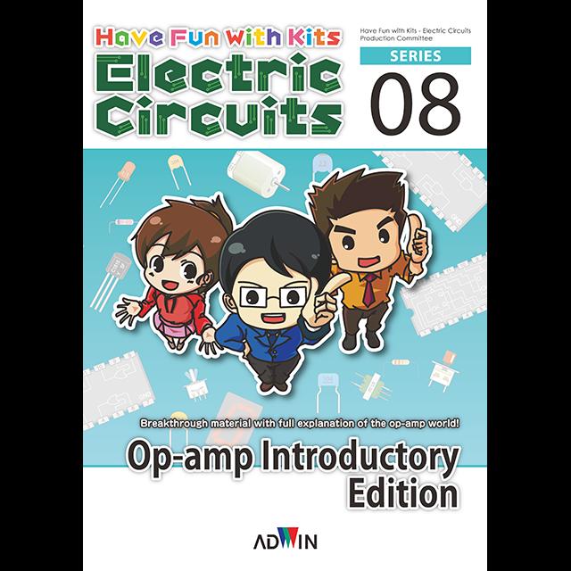 キットで遊ぼう電子回路シリーズ08:オペアンプ入門編 英語版 / 実習キット+CD