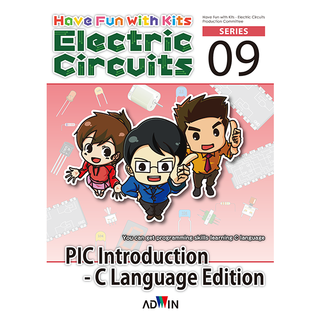 キットで遊ぼう電子回路シリーズ09:新PIC入門C言語編 英語版 / 実習キット+CD