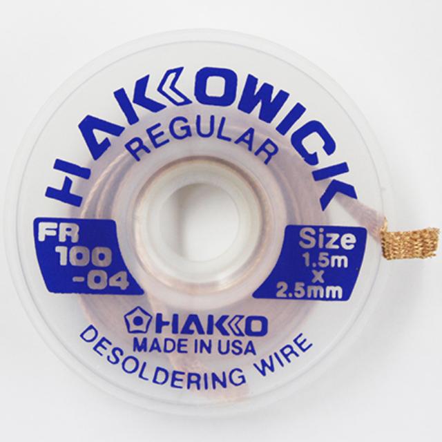 HAKKO はんだ吸取線:ハッコーウイック レギュラー 1.5m×2.5mm