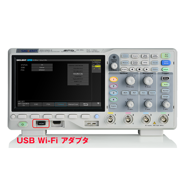 SDS1004X-E シリーズ オプション USB Wi-Fi