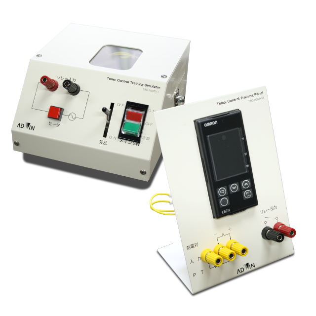 PID制御教材:温度自動制御学習キット